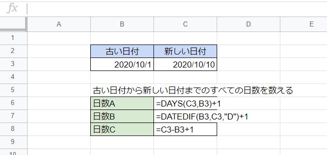f:id:accs2014:20200923002745p:plain:right:w500