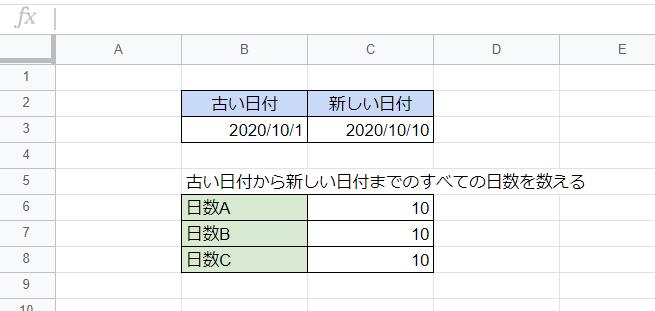 f:id:accs2014:20200923002751p:plain:right:w500