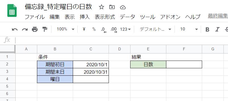 f:id:accs2014:20200924000900p:plain:right:w600