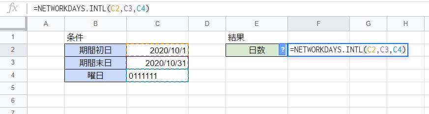 f:id:accs2014:20200924000912p:plain:w700
