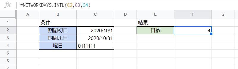 f:id:accs2014:20200924000917p:plain:right:w600