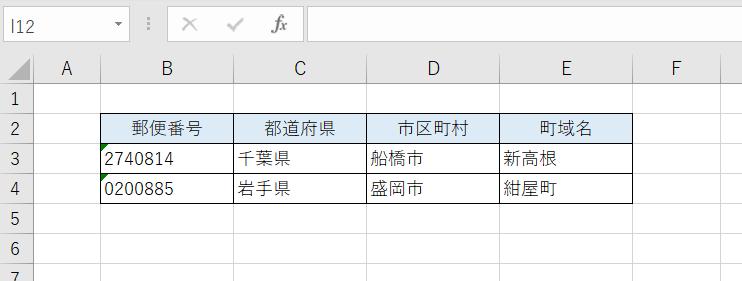 f:id:accs2014:20200927000050p:plain:right:w550