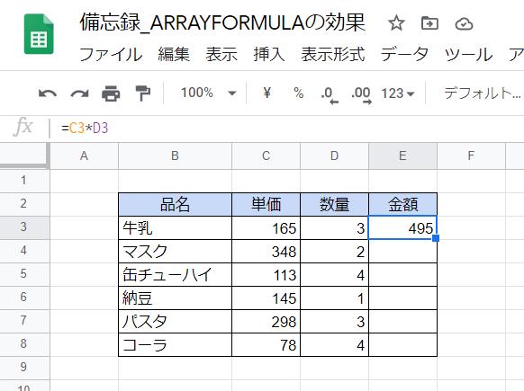 f:id:accs2014:20200930122553p:plain:right:w500