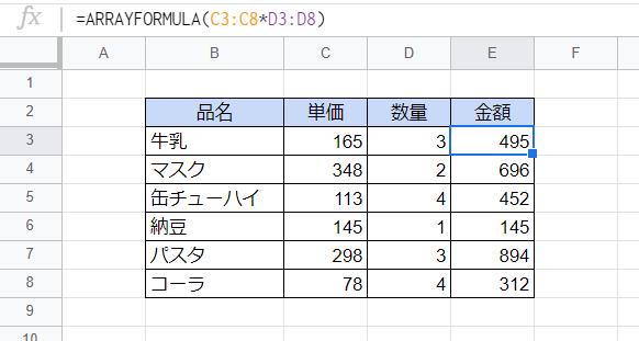 f:id:accs2014:20200930122556p:plain:right:w500