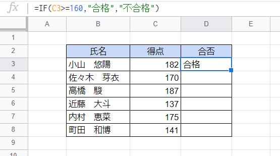 f:id:accs2014:20200930122601p:plain:right:w500
