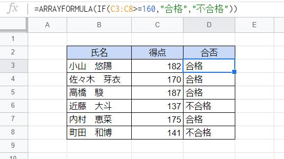 f:id:accs2014:20200930122605p:plain:right:w500