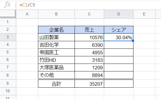 f:id:accs2014:20200930122611p:plain:right:w500