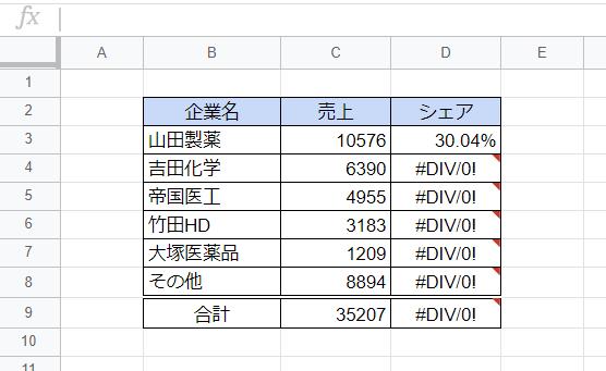 f:id:accs2014:20200930122614p:plain:right:w500