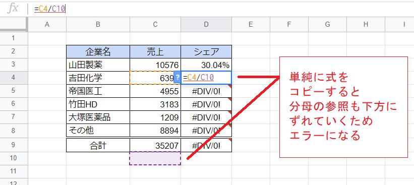f:id:accs2014:20200930122618p:plain:right:w600