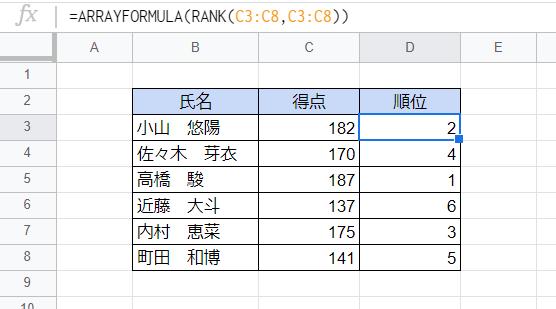 f:id:accs2014:20200930122639p:plain:right:w500