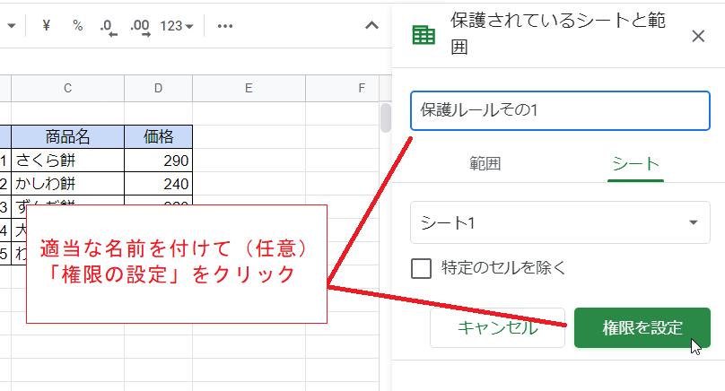 f:id:accs2014:20201003175132p:plain:right:w600