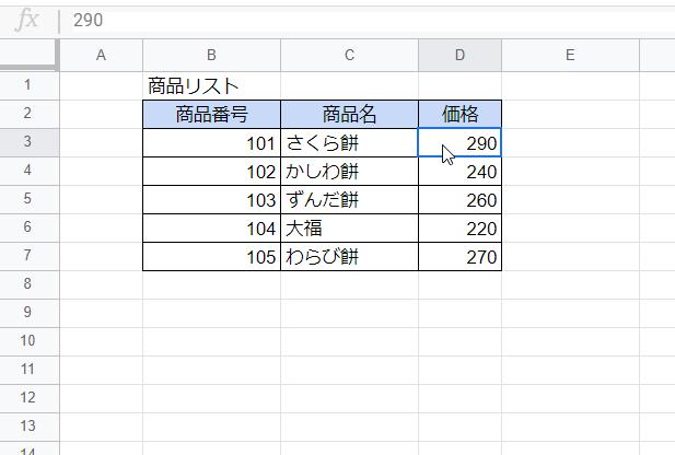 f:id:accs2014:20201003175141p:plain:right:w500