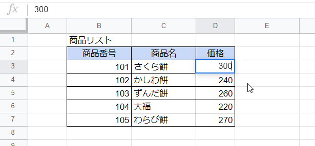 f:id:accs2014:20201003175203p:plain:right:w500