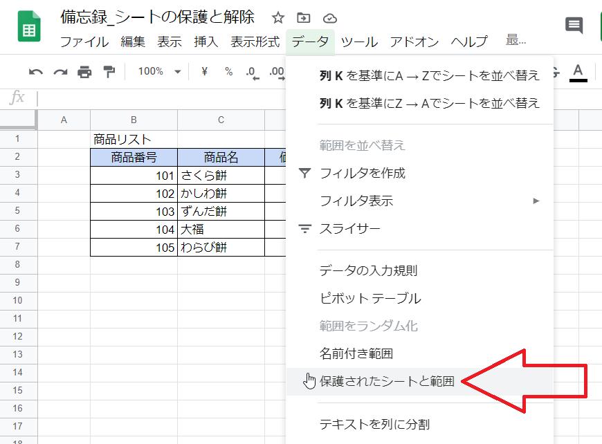 f:id:accs2014:20201004232228p:plain:right:w600