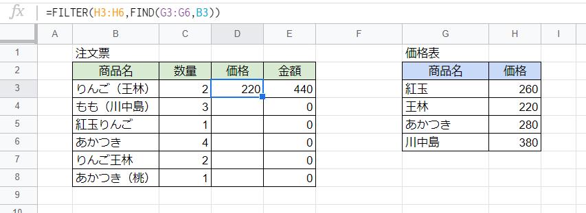 f:id:accs2014:20201011030751p:plain:w700