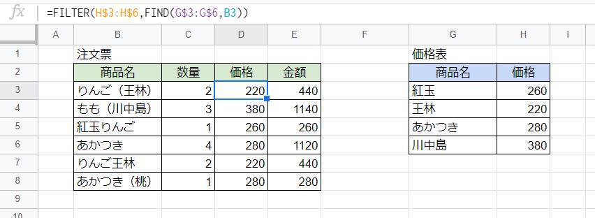 f:id:accs2014:20201011030754p:plain:w700