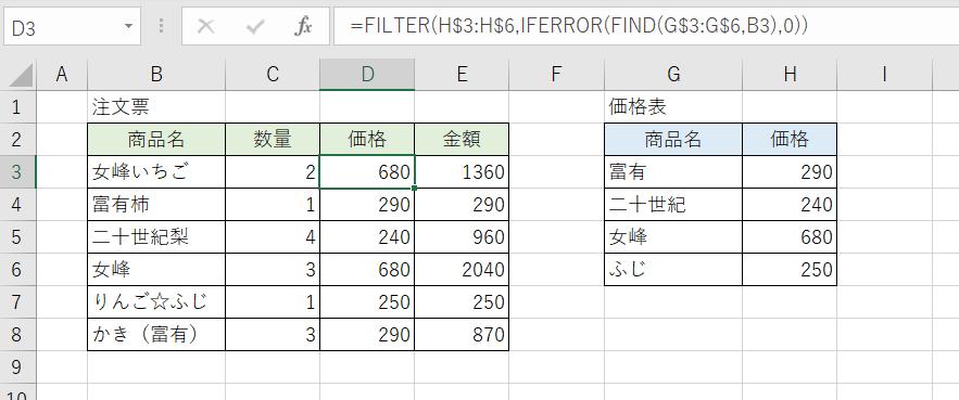 f:id:accs2014:20201011230500p:plain:w700