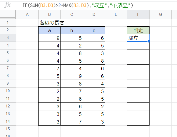 f:id:accs2014:20201024153209p:plain:right:w450