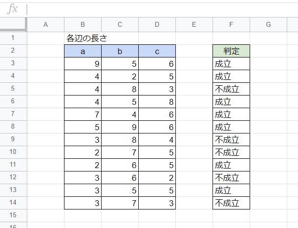 f:id:accs2014:20201024153213p:plain:right:w450