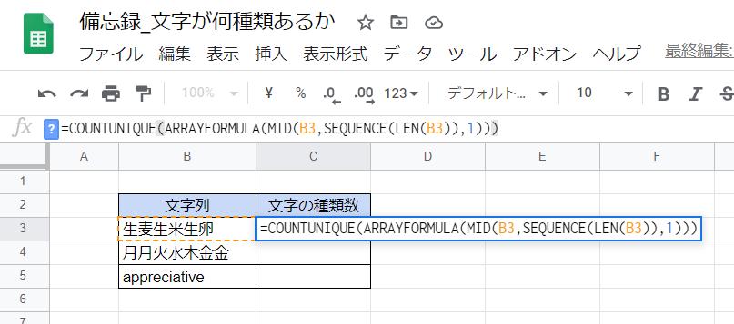 f:id:accs2014:20201031102830p:plain:right:w600