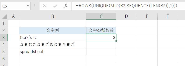f:id:accs2014:20201031135127p:plain:right:w550