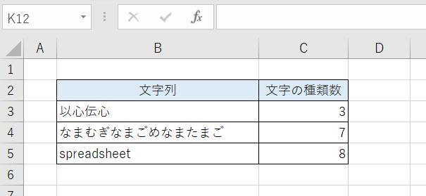 f:id:accs2014:20201031135131p:plain:right:w450