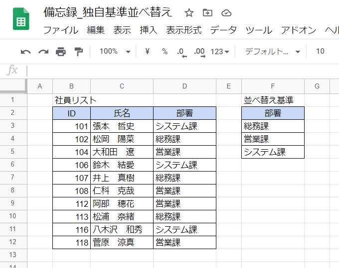 f:id:accs2014:20201101024759p:plain:right:w500