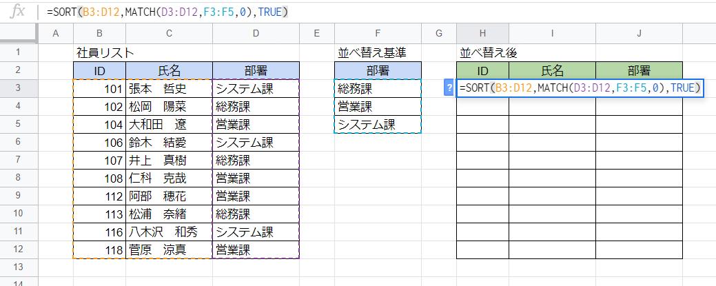 f:id:accs2014:20201101024804p:plain:w780