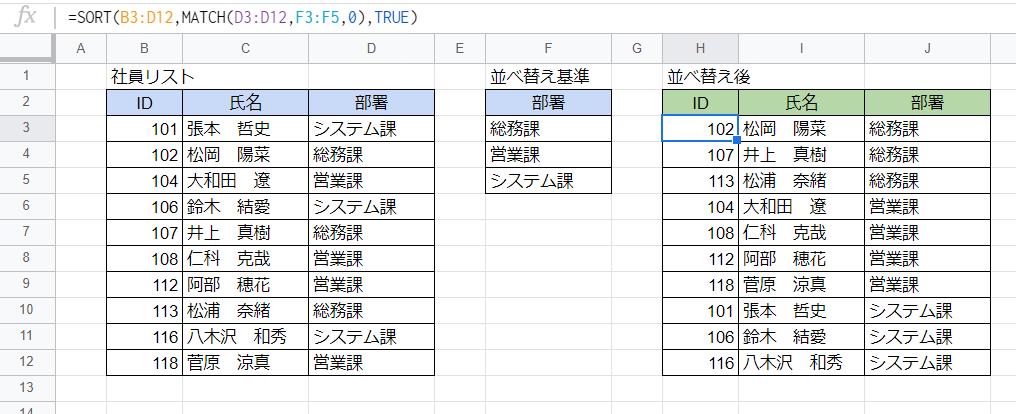 f:id:accs2014:20201101024809p:plain:w780