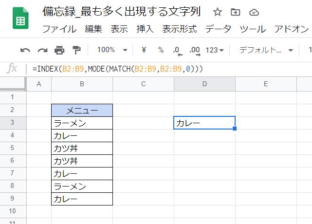 f:id:accs2014:20201108111239p:plain:right:w500