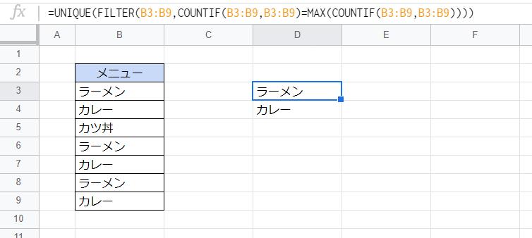 f:id:accs2014:20201108111243p:plain:right:w600