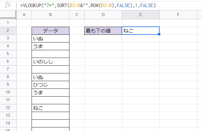 f:id:accs2014:20201122173553p:plain:right:w500