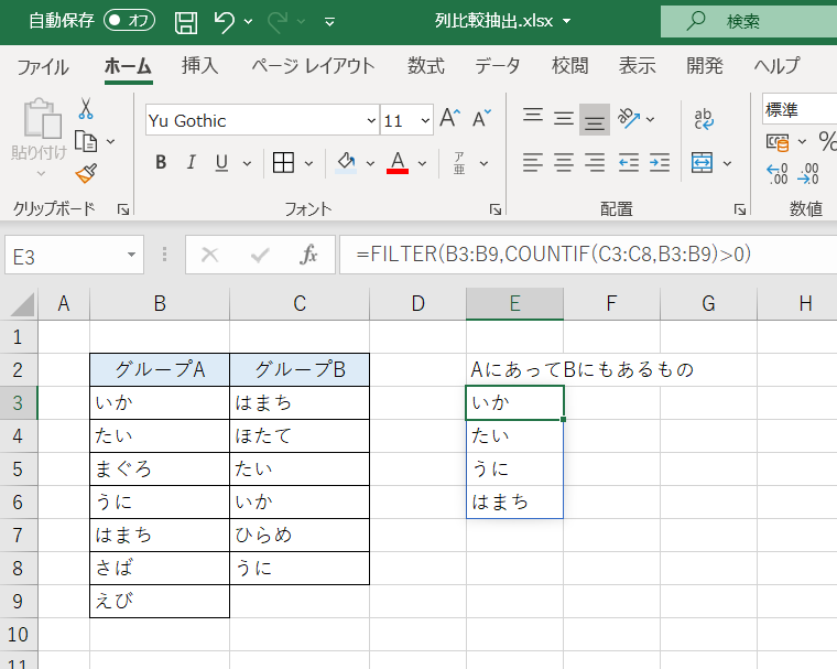 f:id:accs2014:20201128155247p:plain:right:w600