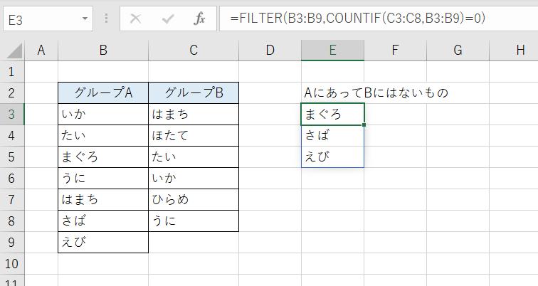 f:id:accs2014:20201128155251p:plain:right:w600