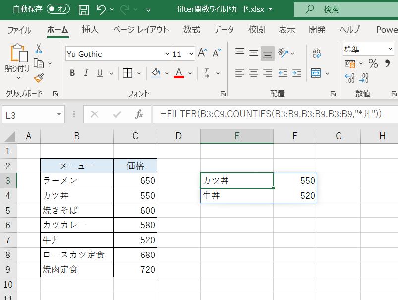 f:id:accs2014:20201129015244p:plain:right:w600