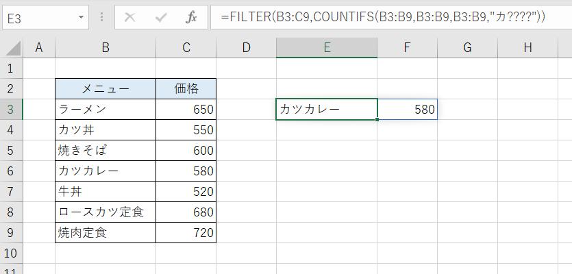 f:id:accs2014:20201129015248p:plain:right:w600