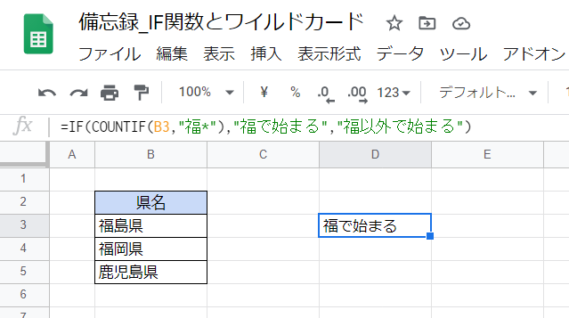 f:id:accs2014:20201130003314p:plain:right:w500