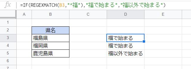 f:id:accs2014:20201130003328p:plain:right:w500