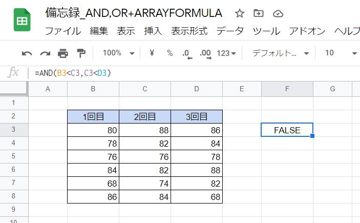 f:id:accs2014:20201205170528p:plain:right:w550