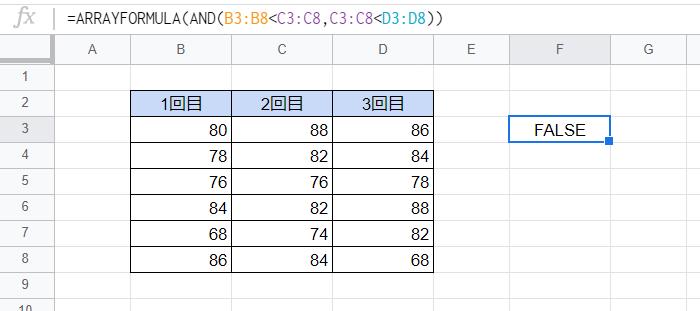 f:id:accs2014:20201205170532p:plain:right:w550