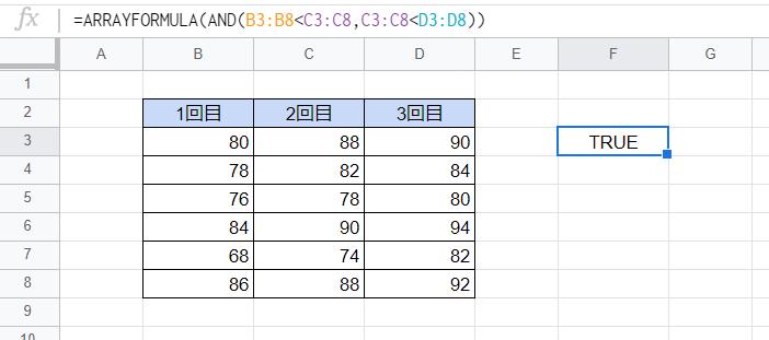 f:id:accs2014:20201205170537p:plain:right:w550