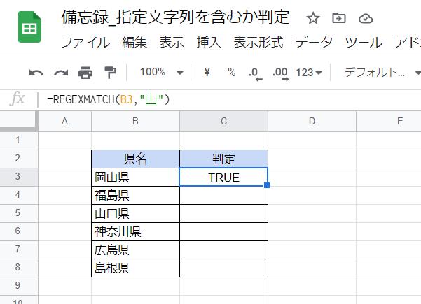 f:id:accs2014:20201206121058p:plain:right:w500
