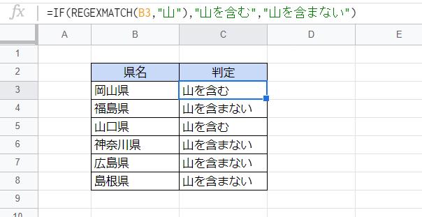 f:id:accs2014:20201206121108p:plain:right:w500