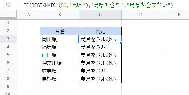f:id:accs2014:20201206121112p:plain:right:w500