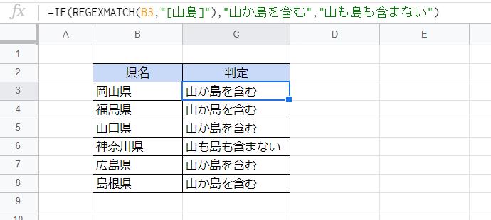 f:id:accs2014:20201206121116p:plain:right:w550