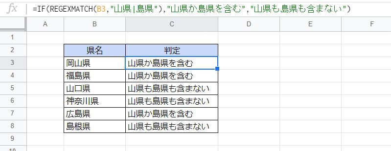 f:id:accs2014:20201206121121p:plain:right:w600