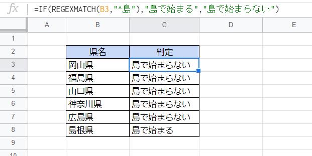 f:id:accs2014:20201206121125p:plain:right:w500