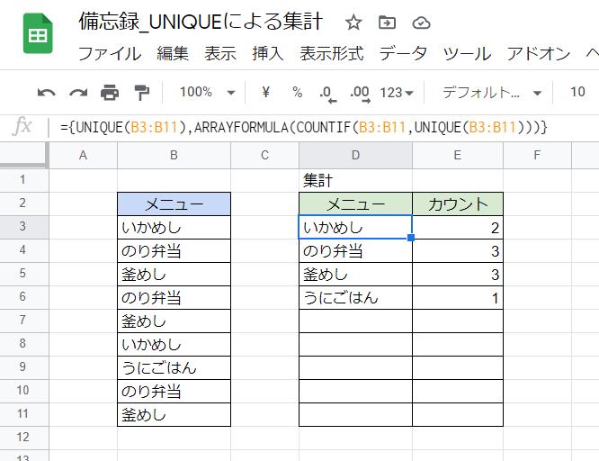 f:id:accs2014:20201212102701p:plain:right:w500