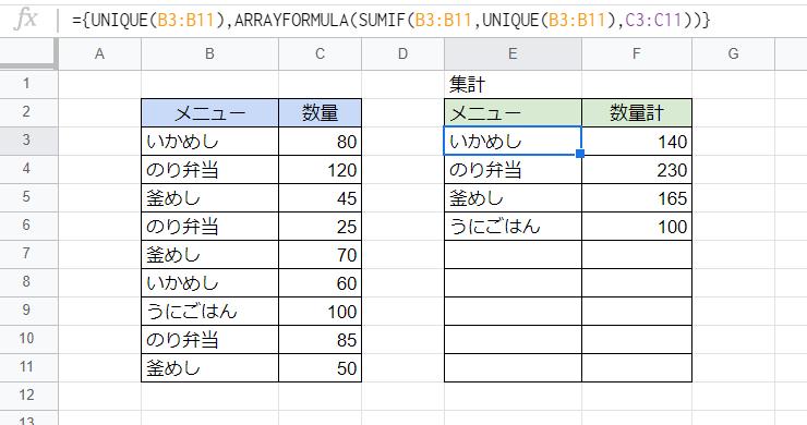 f:id:accs2014:20201212102707p:plain:right:w600