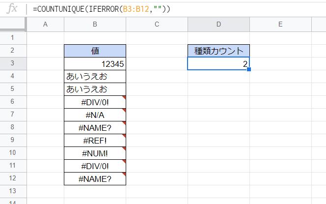 f:id:accs2014:20201213010826p:plain:right:w500